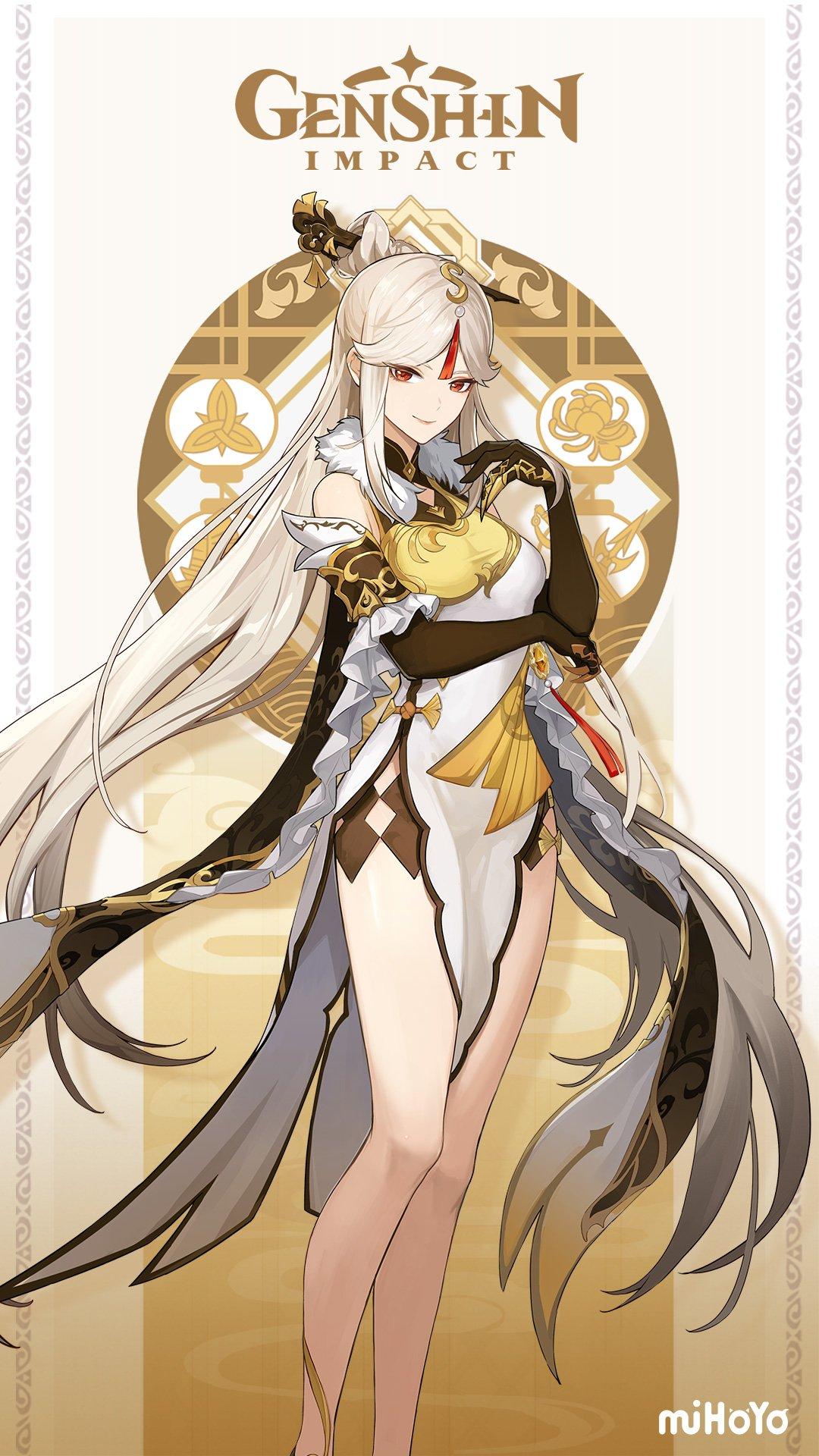 Genshin Impact Character Weapons
