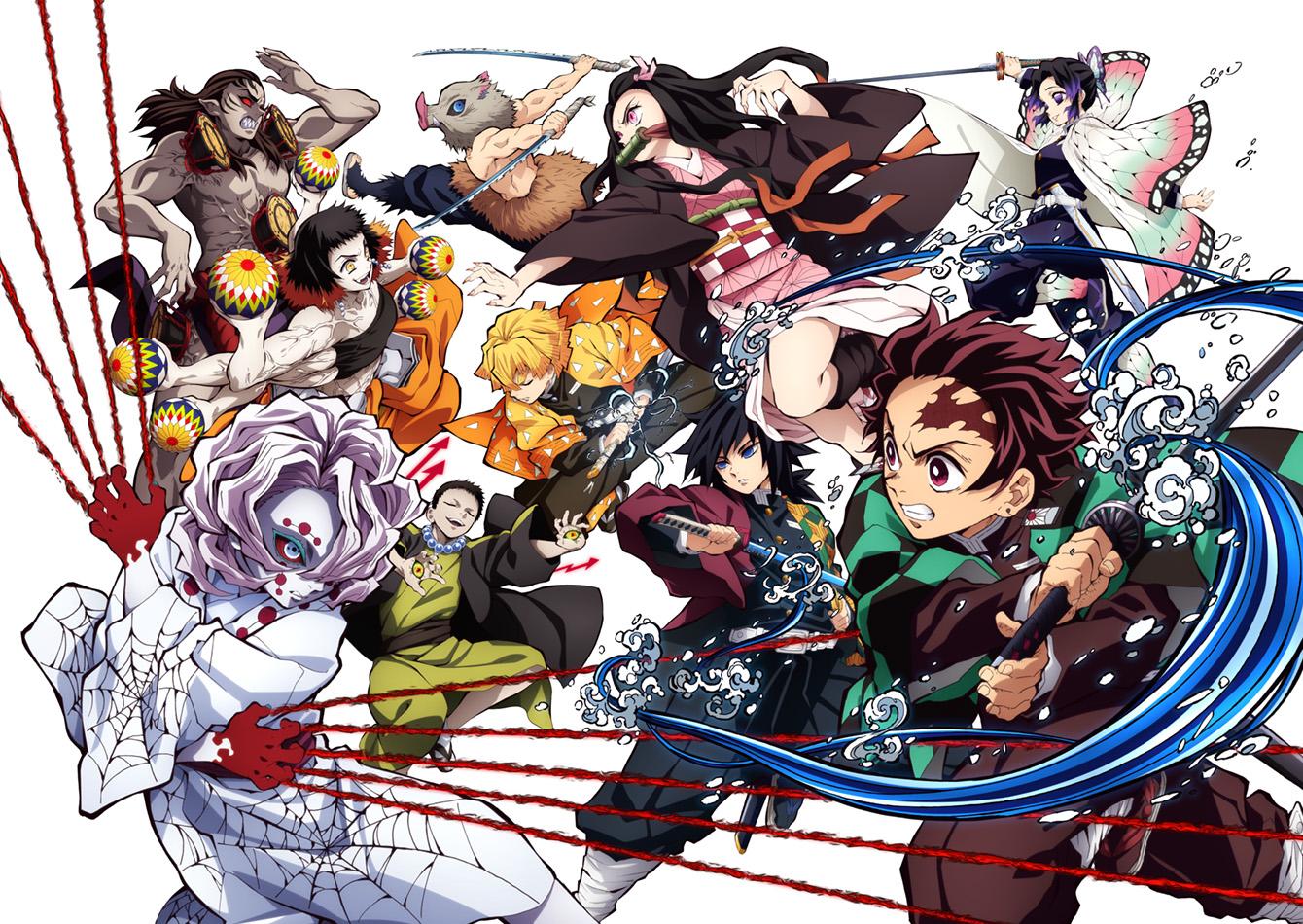 Demon Slayer Kimetsu No Yaiba Games Official Announcement Portal