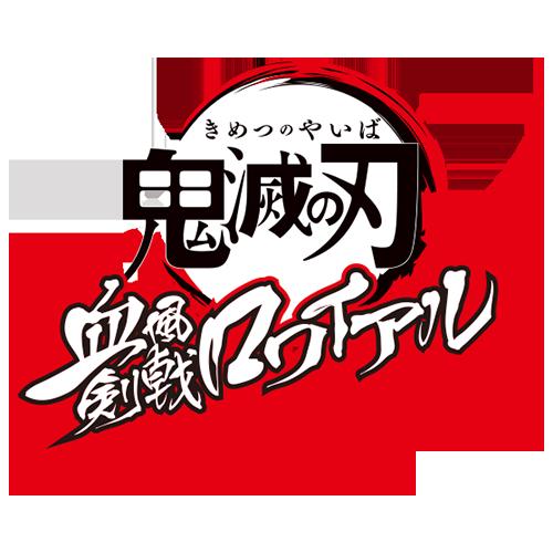 Kimetsu no Yaiba: Keppuu Kengeki Royale