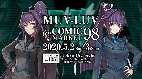 Muv-Luv at Comiket 98