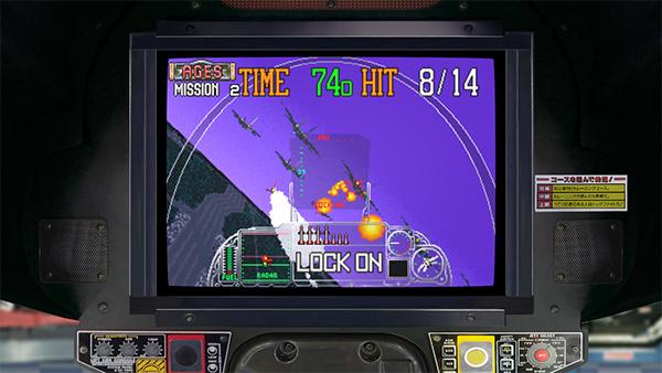 Sega Ages G-LOC Air Battle