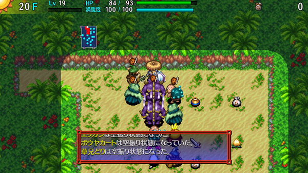 Shiren the Wanderer: The Tower of Fortune and the Dice of Fate Plus