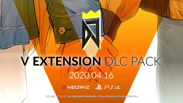 DJMAX Respect 'V Extension'