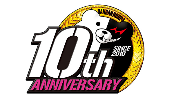 Danganronpa 10th Anniversary