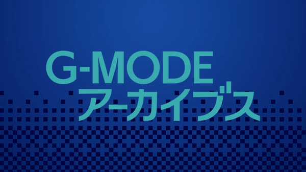 G-Mode Archives