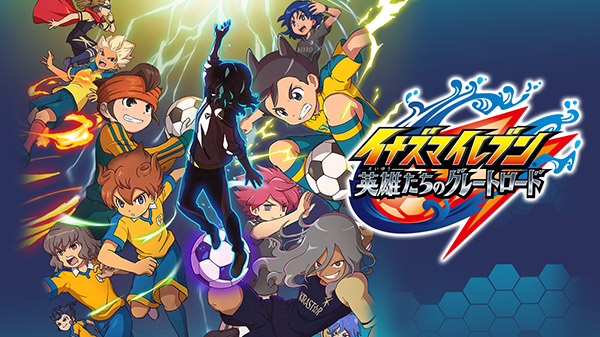 Inazuma Eleven: Heroes Great Road
