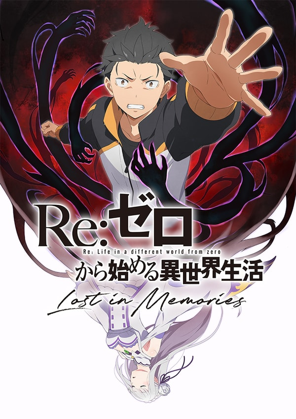 Re:Zero – Starting Life in Another World - Lost in Memories