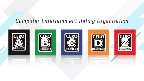 Computer Entertainment Rating Organization