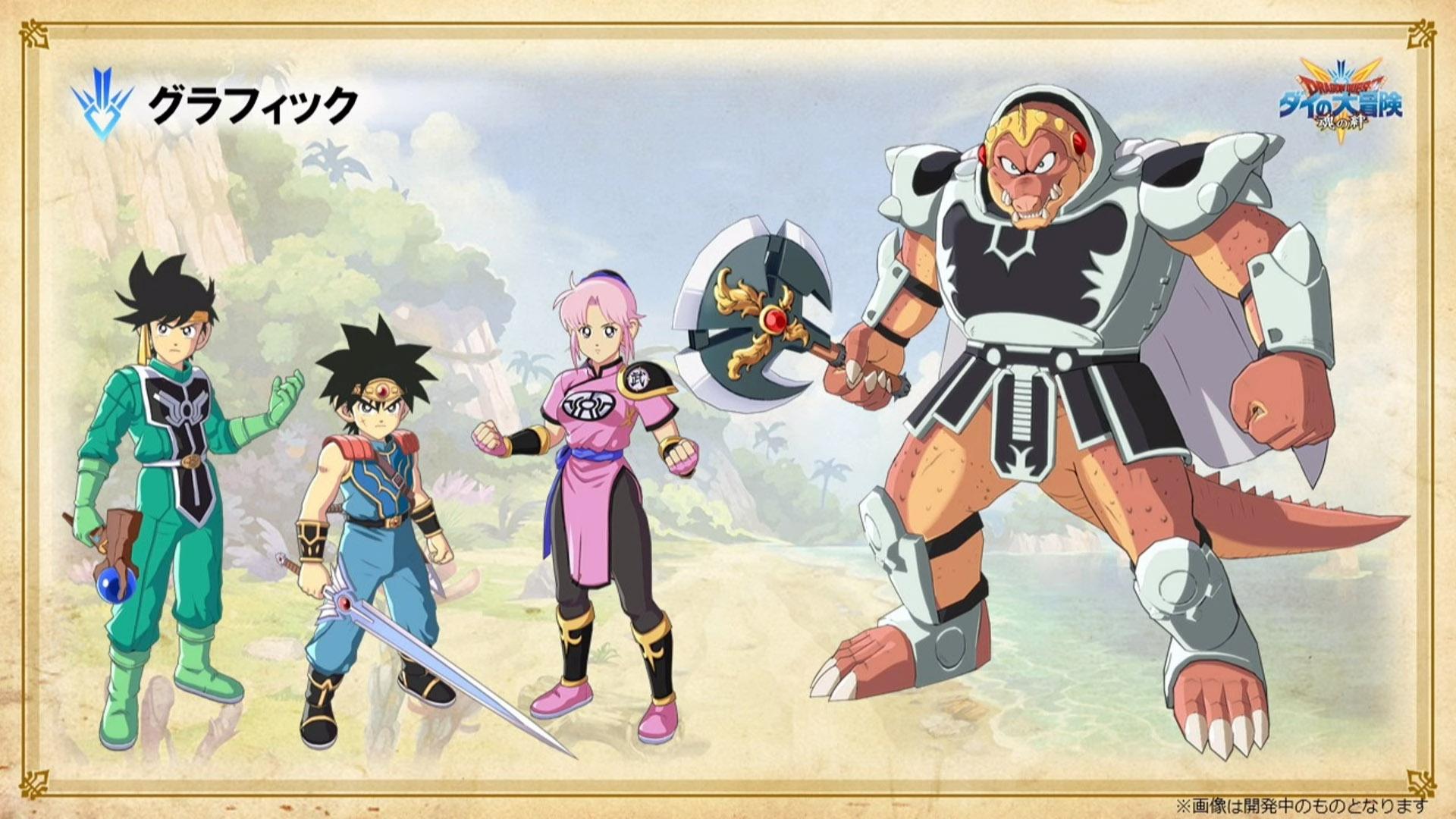 Dragon Quest: The Adventure of Dai é anunciado para iOS e Android 2