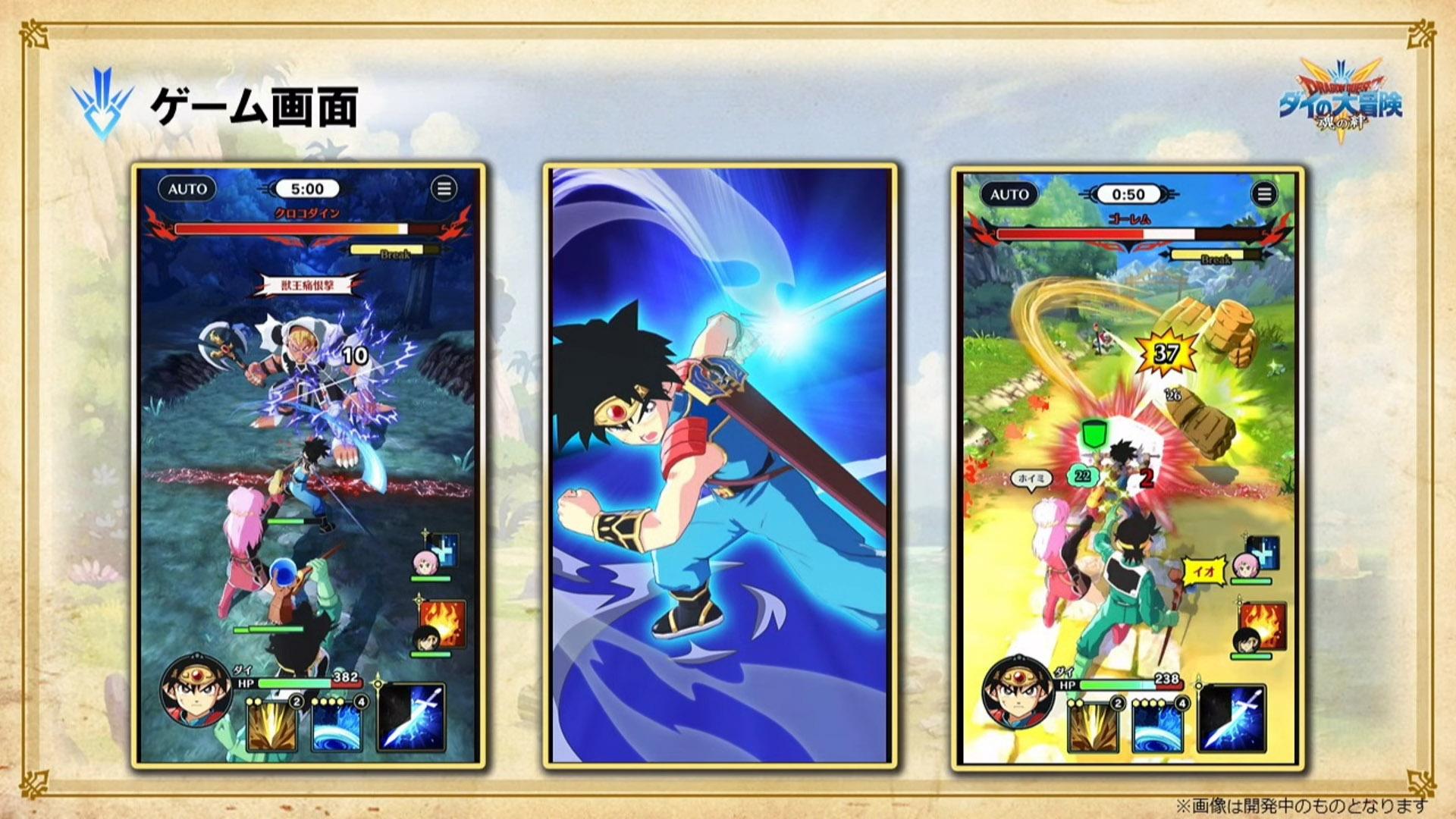 Dragon Quest: The Adventure of Dai é anunciado para iOS e Android 3