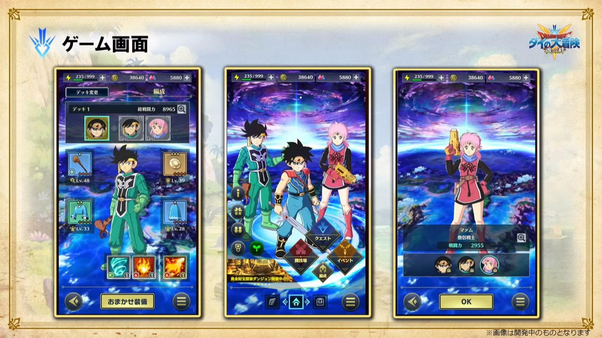 Dragon Quest: The Adventure of Dai é anunciado para iOS e Android 4