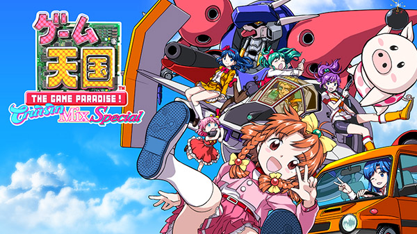 The Game Paradise: CruisinMix Special