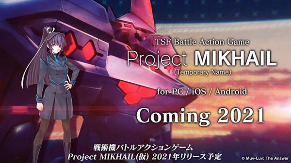 Muv-Luv: Project Mikhail