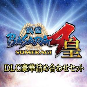 Sengoku Basara 4: Sumeragi Anniversary Edition