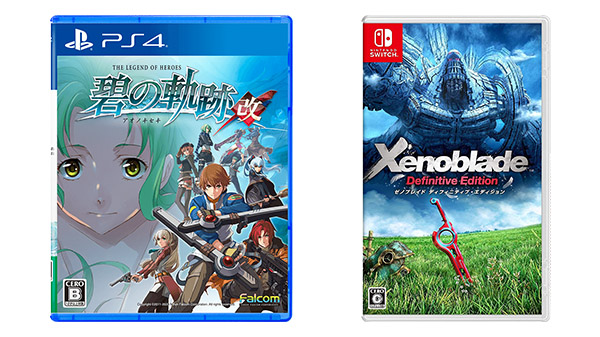 This Week's Japanese Game Releases: The Legend of Heroes: Ao no Kiseki for PS4, Xenoblade Chronicles: Definitive Edition, more