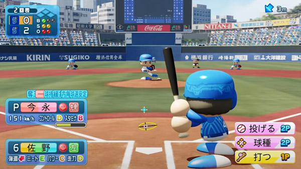 eBaseball Powerful Pro Yakyuu 2020 gameplay