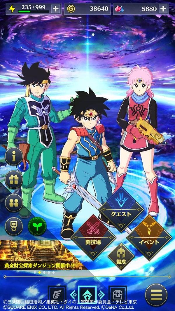 Dragon-Quest-The-Adventure-of-Dai-Tamashii-no-Kizuna_2020_05-27-20_001