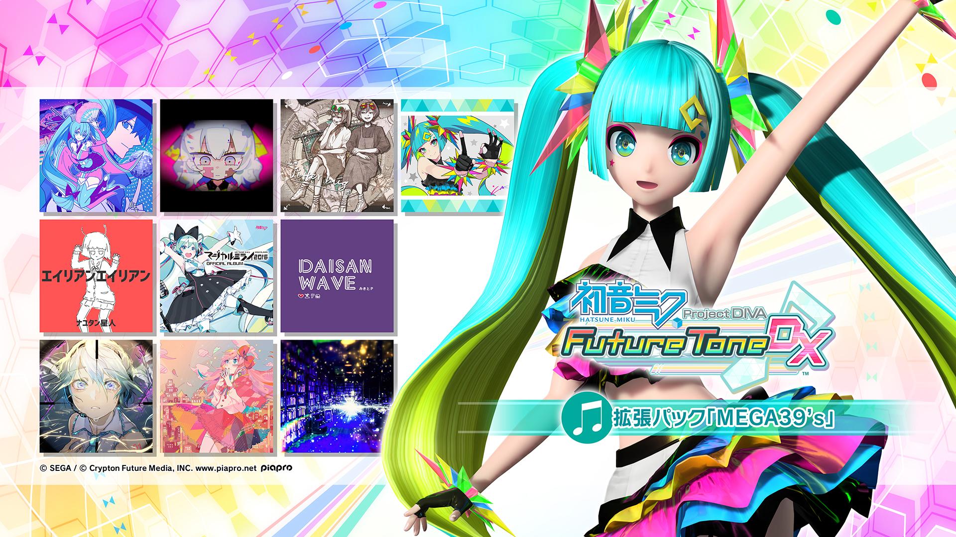 Sega Hatsune Miku Project DIVA Arcade Future Tone SD Figure Megurine Luka SG3357