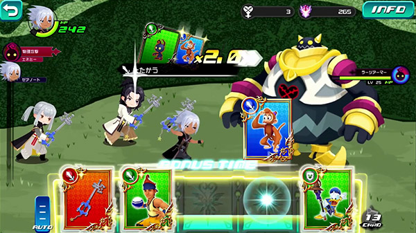 Kingdom Hearts: Dark Road launches June 22 - Gematsu