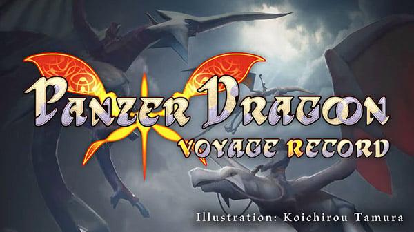 Panzer Dragoon: Voyage Record