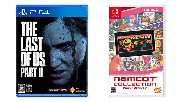 This Week's Japanese Game Releases: The Last of Us Part II, Namcot Collection, more