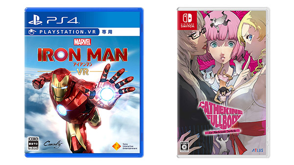 This Week's Japanese Game Releases: Marvel's Iron Man VR, Catherine: Full Body for Switch, more