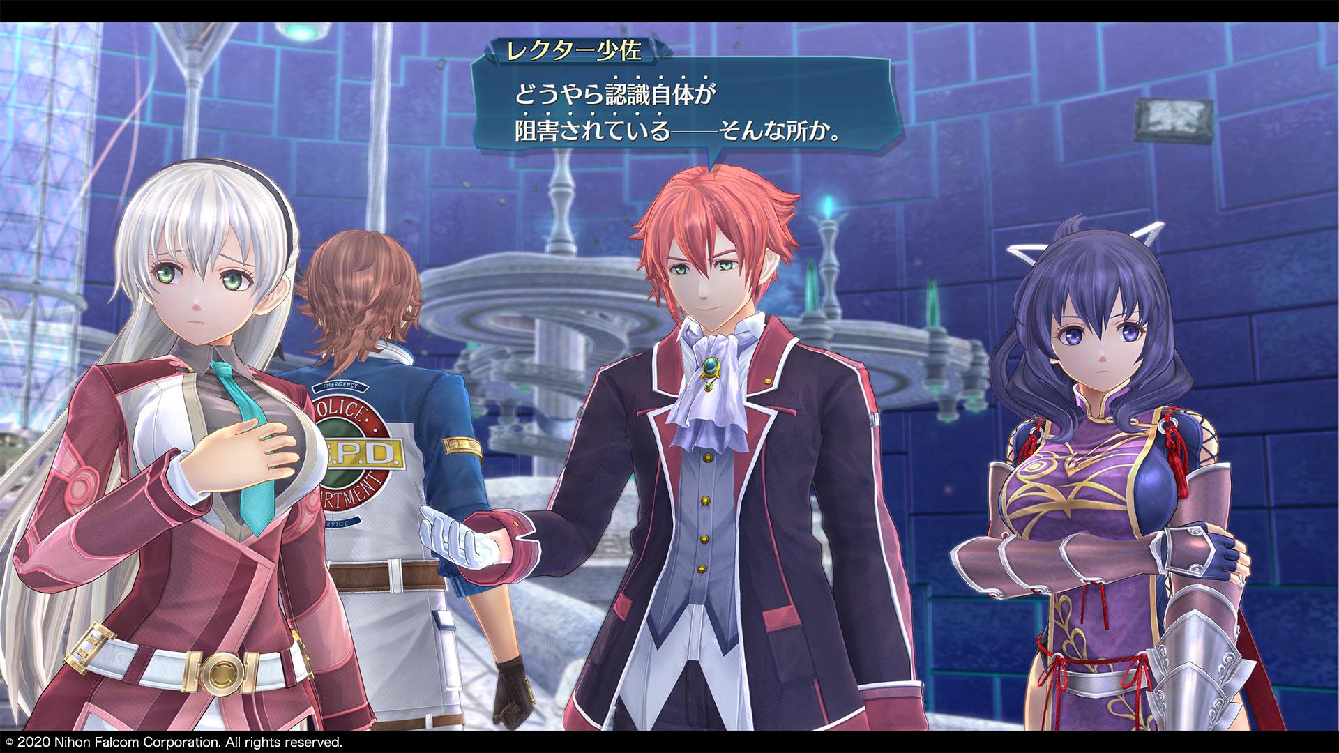 The-Legend-of-Heroes-Hajimari-no-Kiseki_2020_06-04-20_002