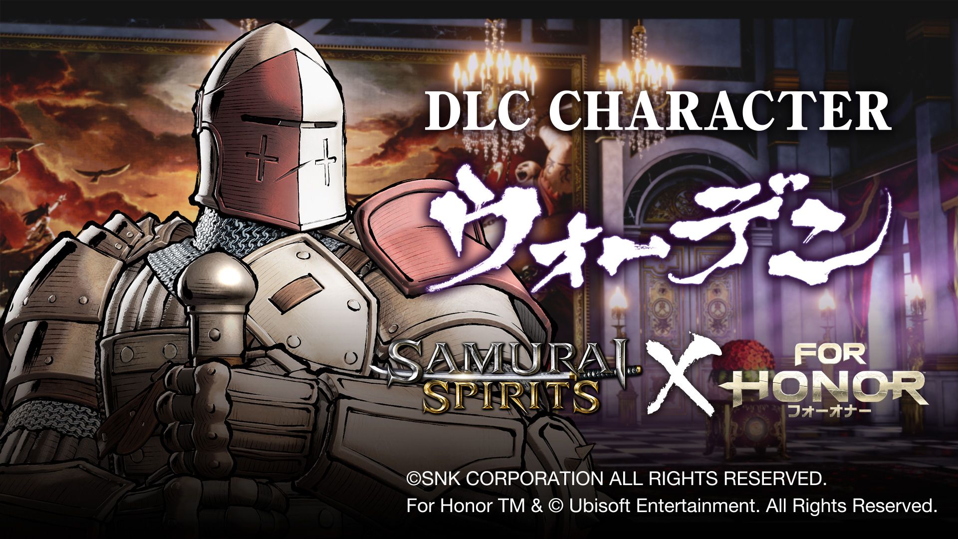 Samurai-Shodown_2020_06-23-20_001