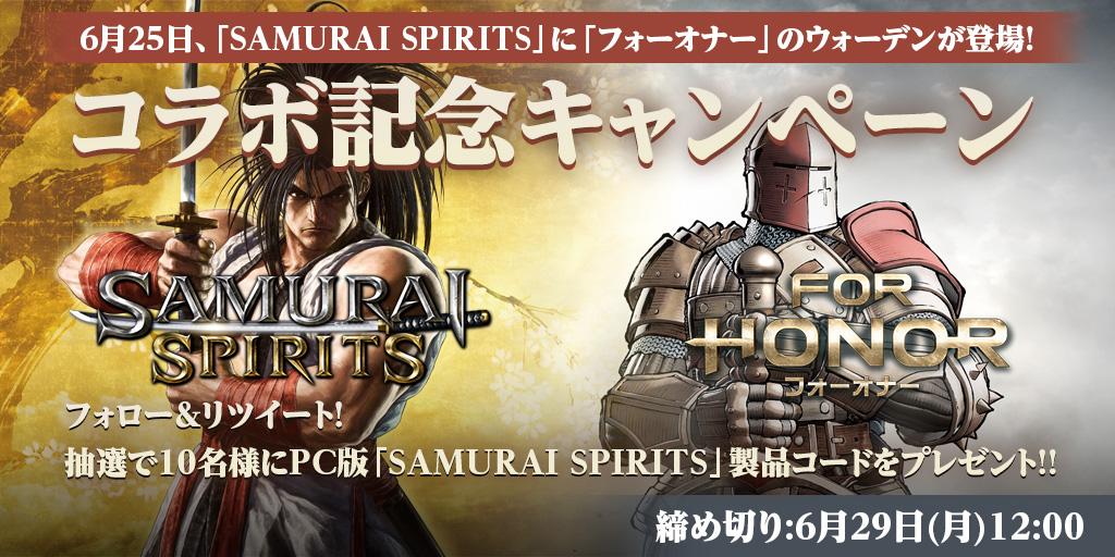 Samurai-Shodown_2020_06-23-20_009