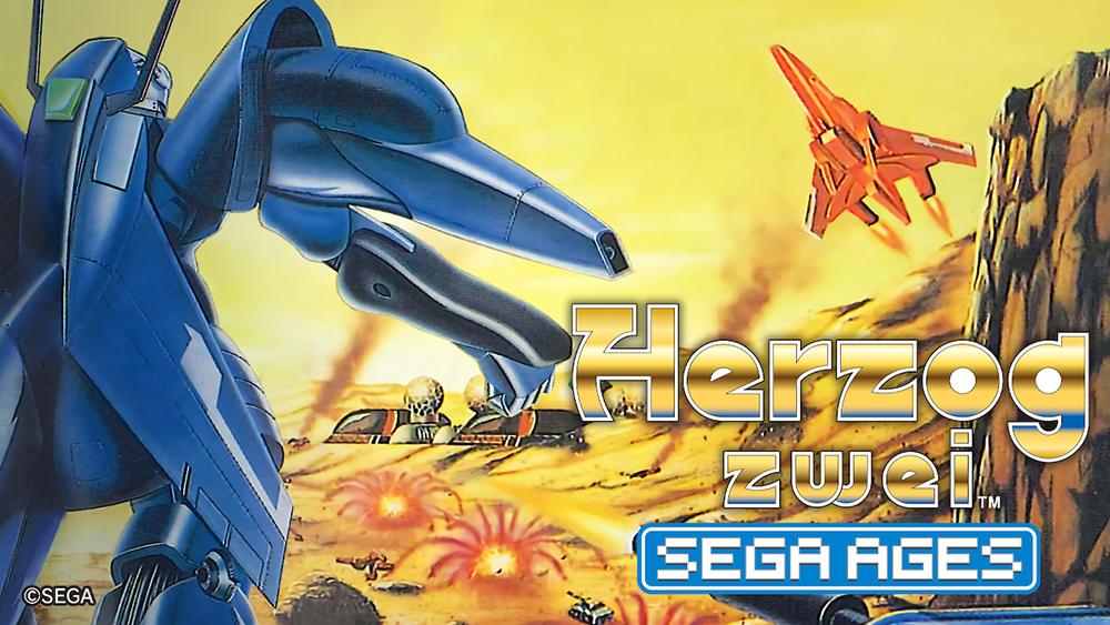 Sega-Ages-Herzog-Zwei_2020_06-25-20_001