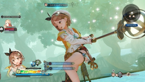 Atelier Ryza 2: Lost Legends & the Secret Fairy