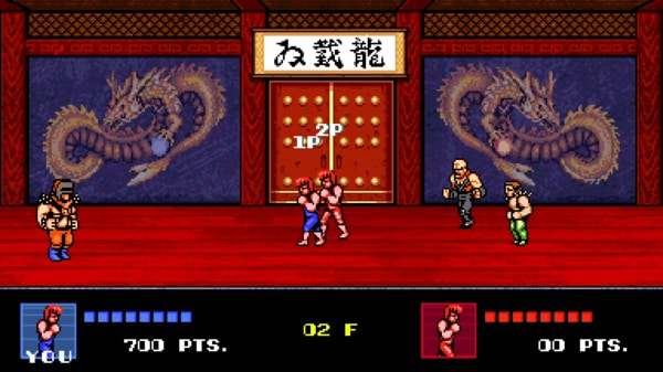 Double Dragon Iv Online Modes Update Now Available Gematsu