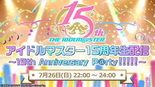 The Idolmaster 15th Anniversary Party