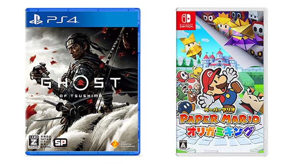 This Week's Japanese Game Releases: Ghost of Tsushima, Paper Mario: The Origami King, more