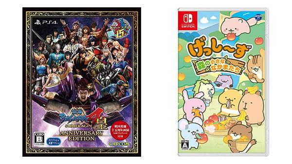 This Week's Japanese Game Releases: Sengoku Basara 4 Sumeragi Anniversary Edition, Gesshizu: Mori no Chiisana Nakama-tachi, more
