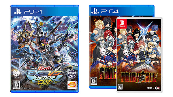 This Week's Japanese Game Releases: Mobile Suit Gundam Extreme VS. Maxiboost ON, Fairy Tail, more