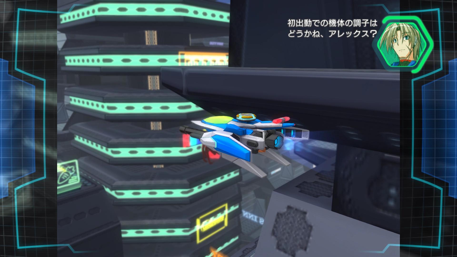 Ginga-Force_2020_07-02-20_001