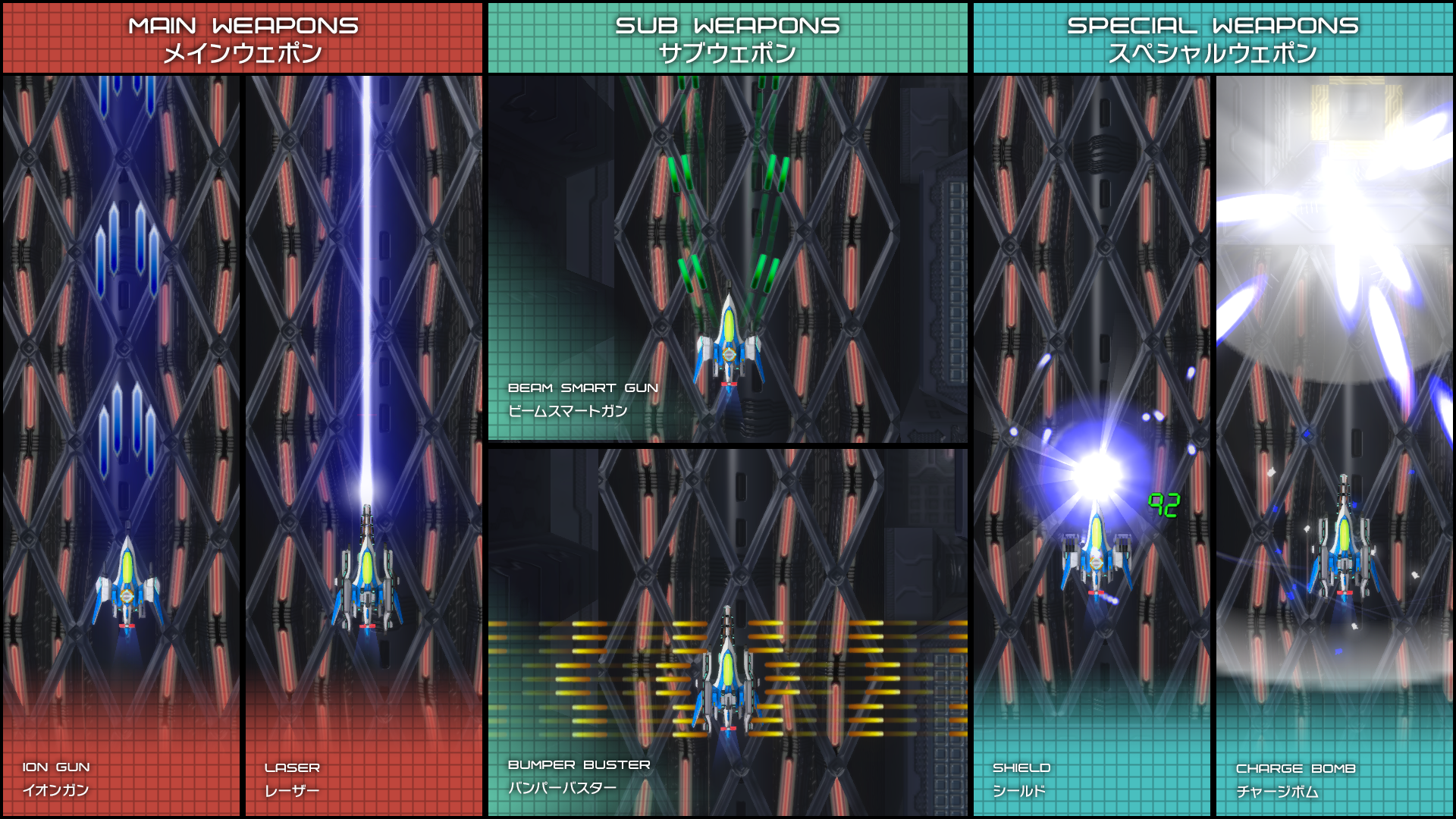 Ginga-Force_2020_07-02-20_002