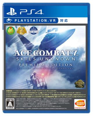Ace Combat 7: Skies Unknown Premium Edition