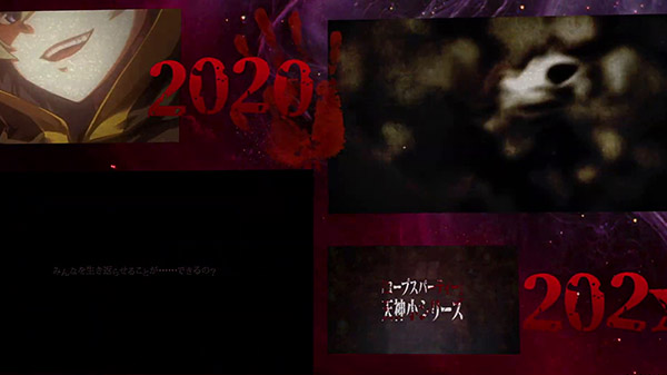 Corpse Party: Blood Covered... Repeated Fear 10th anniversary trailer