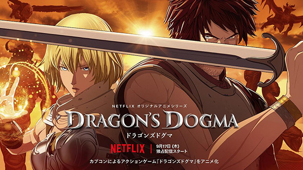 Dragon's Dogma original anime series