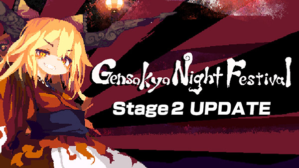 Gensokyo Night Festival Early Access 'Stage 2' update