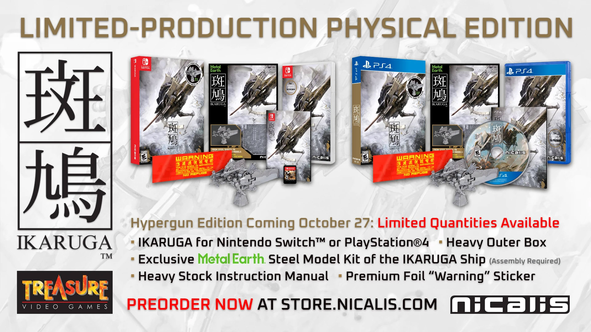 Ikaruga PS4 and Switch limited print physical edition ...