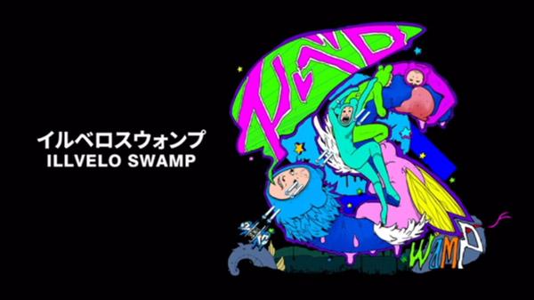 Illvelo Swamp