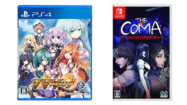 This Week's Japanese Game Releases: Neptunia Virtual Stars, The Coma: Double Cut, more