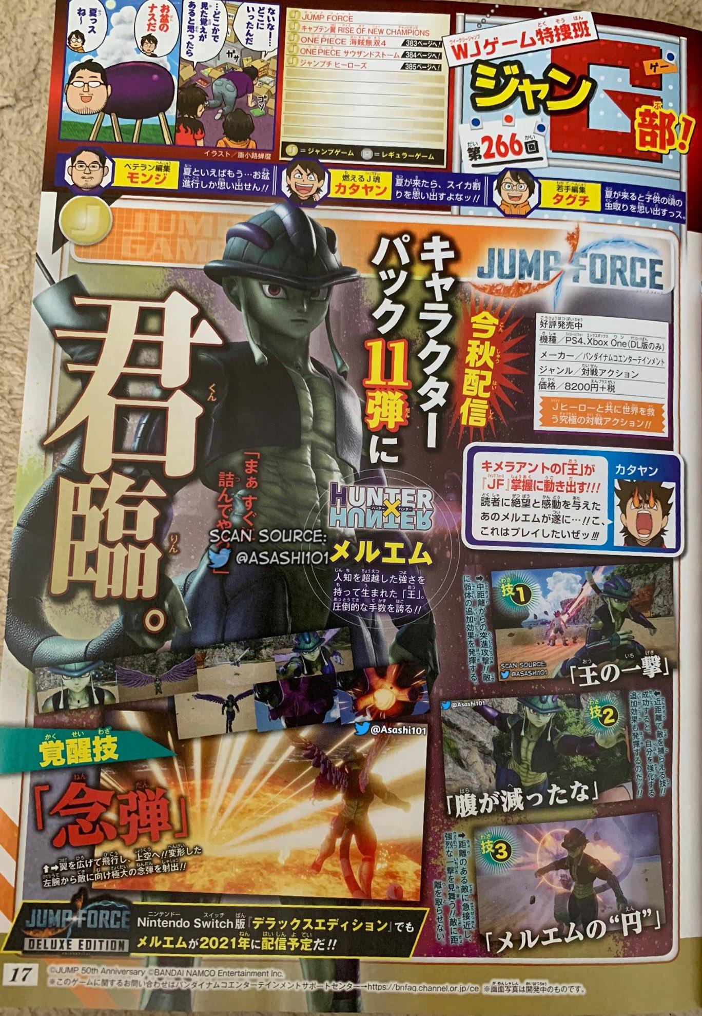 Jump Force Dlc Character Meruem From Hunter X Hunter Announced Gematsu