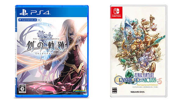 This Week's Japanese Game Releases: The Legend of Heroes: Hajimari no Kiseki, Final Fantasy Crystal Chronicles Remastered Edition, more