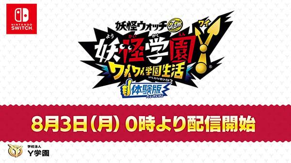 Yo-kai Watch Jam: Yo-kai Academy Y – Waiwai Gakuen Seikatsu