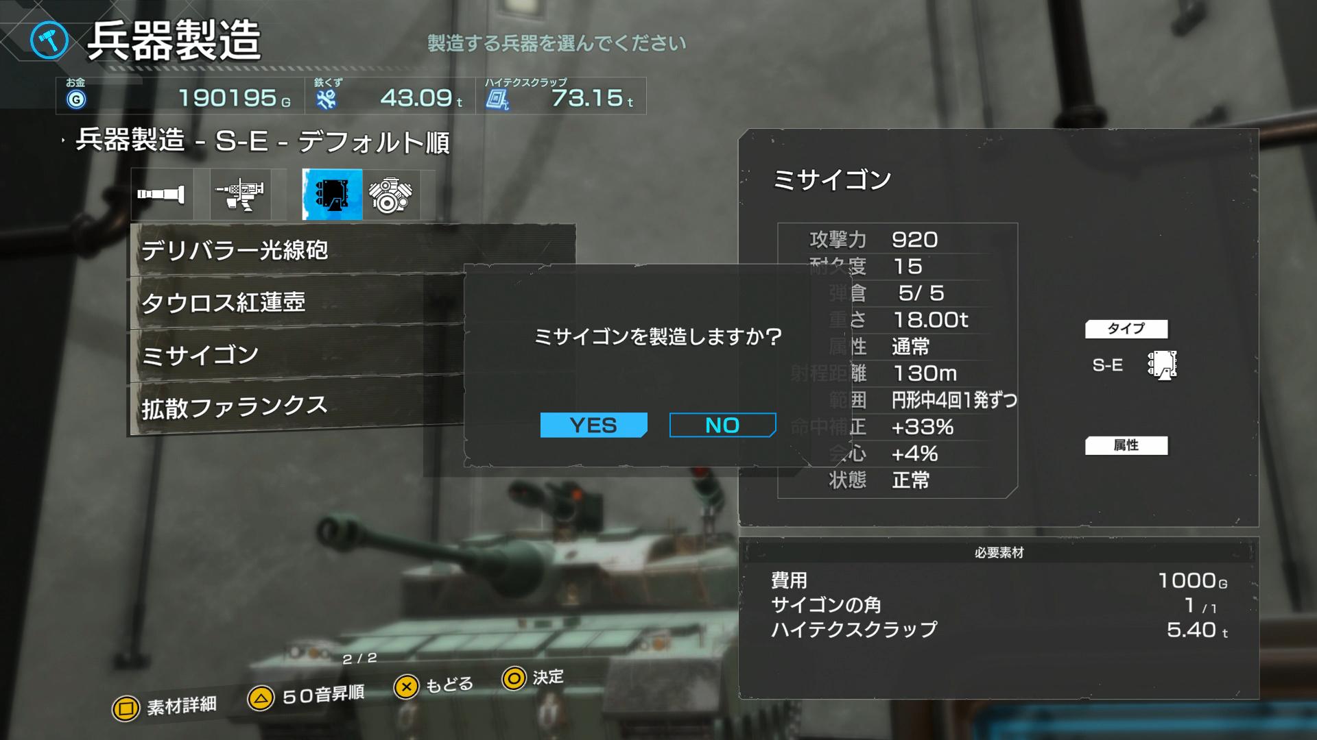 Metal-Max-Xeno-Reborn_2020_08-26-20_019
