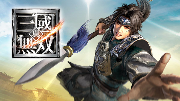 Dynasty Warriors 9 Empires Will Be Released in Early 2021